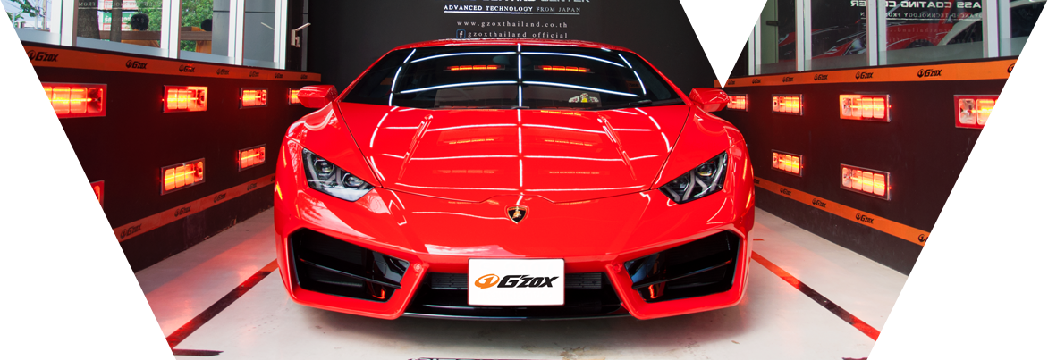 Lambroghini Red by G'zox #45