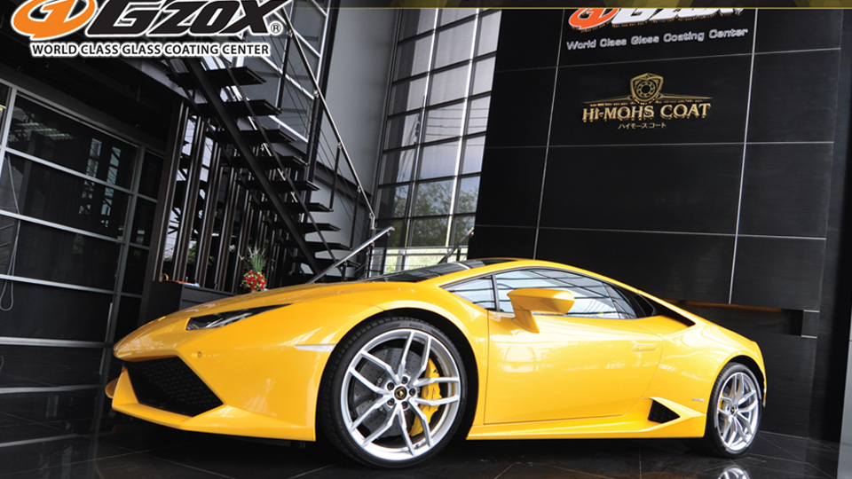 Lamborghini Yellow by G'zox #9